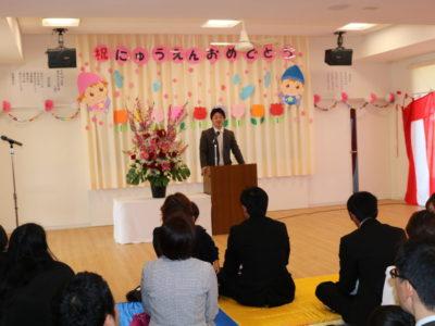 平成30年度 稙田ほまれ保育園 入園式
